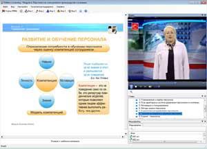 Технология развития и обучения персонала